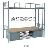 陕西最新高低床图片