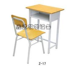 供应固定式中小学生课桌椅系列