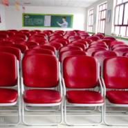 各大剧院会议室排椅图片
