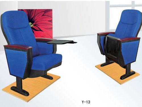 供应会议椅