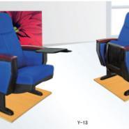 鞍山会议室排椅图片