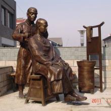 供应华佗孔子雕塑将军雕塑主席像