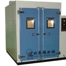 供应高温老化试验室