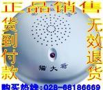 供应超声波驱鼠器有用吗猫大哥超声波驱鼠器有用吗?哪里有卖?