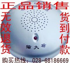 供应电子灭鼠器多少钱一个,电子灭鼠器有用吗?电子灭鼠器价格多少