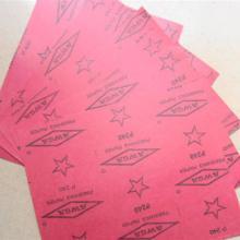 供应AWGA红纸干砂纸,干磨砂纸, 木工打磨砂纸, 木器打磨专用砂纸,干砂纸,干砂皮 包邮批发