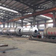 供应粉煤灰烘干机 粉煤灰三筒烘干机专业生产厂家 粉煤灰烘干机蓝碳烘干机批发