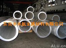 供应5056铝管-铝管5056