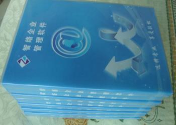 淮安连锁会员软件/连锁管理软件图片