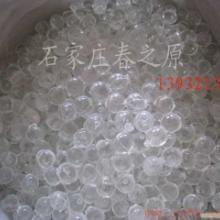 石家庄硅磷晶