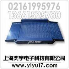 最便宜的〓5吨电子地磅秤10吨电子地磅秤20吨电子地磅秤批发