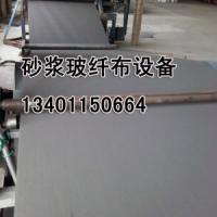 砂浆玻纤布机头收卷机设备