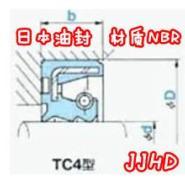 TC4油封图片