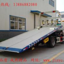 供应新疆地区平板拖车