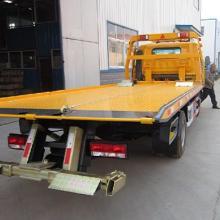 供应公路救援拖车-清障车厂家