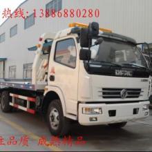 供应江苏地区平板拖车