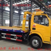 供应辽宁地区平板拖车