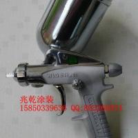 日本岩田IWATA喷枪W61南京