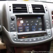 供应广州新皇冠飞歌FA系列DVD导航新皇冠专用导航新皇冠GPS导航图片