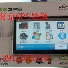 供应南京E道航PE80高清7寸蓝牙GPS导航批发