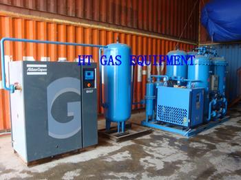供应亨特气体分离设备厂家 气体分离装置  空分设备
