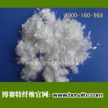 供应【博赛特】聚酯纤维/100改性聚酯/聚酯短纤维 当然博赛特批发