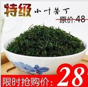 海南特产小叶苦丁茶/青山绿水图片