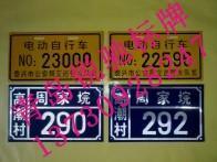 威海標簽標牌制作哪家好 銳馳標牌廠專業制作圖片