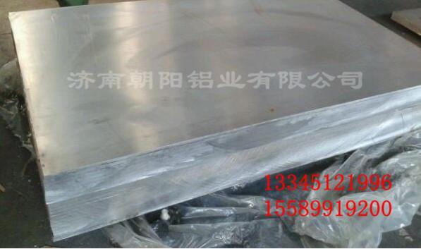 模具铝板20mm模具铝板30mm模具铝板100mm模具铝板
