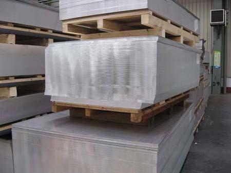 6mm铝板6毫米铝板6铝板价格6mm铝板价格6毫米铝板价格