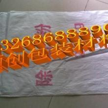 供应广东东莞编织袋生产厂家直销价格