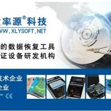 供应数据恢复信息安全设备SDI-6000