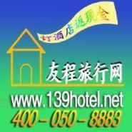 广州莫泰168洛溪大桥店图片