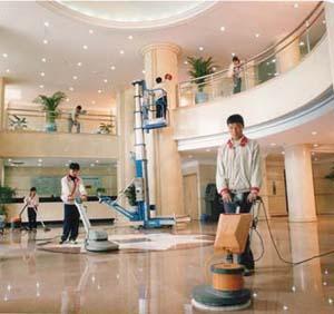 广州清洁服务有限公司