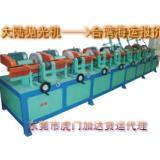 供应抛光机货运到台湾到门一条龙报价 安全可靠专业台湾物流品牌--加达