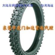 无圈摩托车轮胎海运到台湾一条龙图片