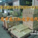 供应广东省东莞市规模最大的台湾海运快递公司 大陆到台湾快递海运集运专线