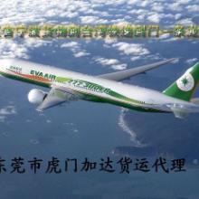 供应宁波货物到台湾快递到门一条龙服务批发