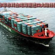 涤纶布等布料台湾海运进口大陆特价图片