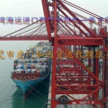 供应台湾海运进口到广州特价一条龙服务