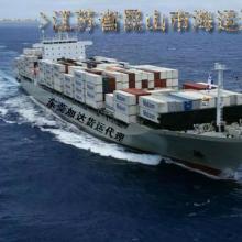 供应切胶机到台湾海运到门一条龙报价 免批文一条龙海运空运快递图片