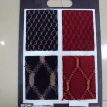 供应安徽台球室专用地毯批发铺装批发