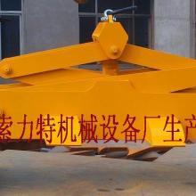 供应炭块夹具冶金夹具保定夹具起重夹具