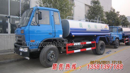 1012吨洒水车 1012吨洒水车供货商 供应10 12吨洒水车,10 12吨洒