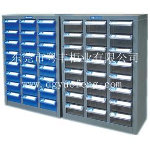24抽零件柜收纳柜储物柜图片