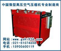 供应LYW300-400型船用呼吸高压空气压缩机批发