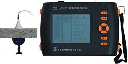 供应秦淮ZBL-T720智博联楼板测厚仪