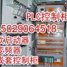供应电机控制箱/电机配电柜/XL21图片