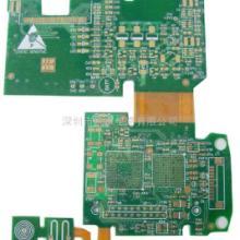 供应生产厂家供应大小批量加急PCB板 厂家直销单双面板量大价优欢迎采购批发