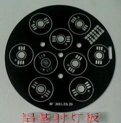 供应长期生产高导LED铝基析线路板,双面板,多层板